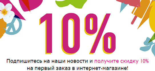 Акции THE BODY SHOP в Дмитрове